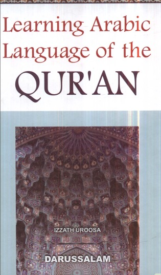 Learning Arabic Language of the Quran (English) - Read Islam