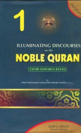 Illuminating Discourses On The Noble Quran (Anwarul Bayan
