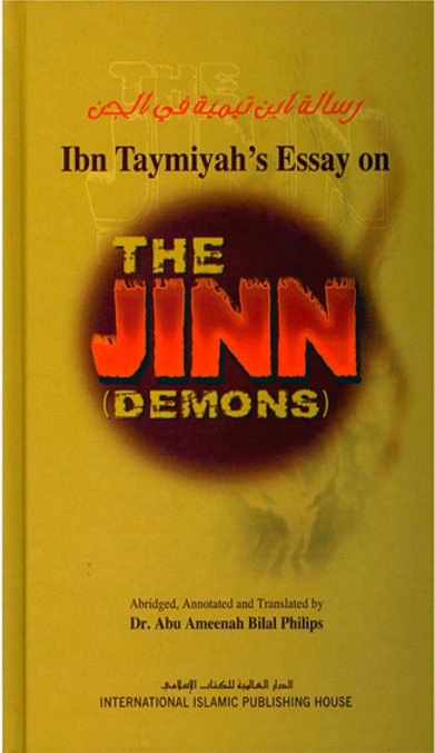 Ibn taymiyyah essay on the jinn pdf mother of the year essay